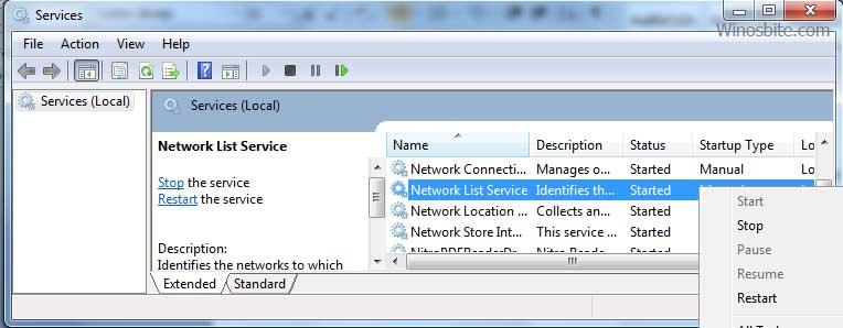 Сервисы сетевых списков