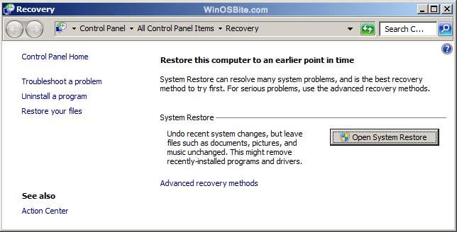 Возможность восстановления системы