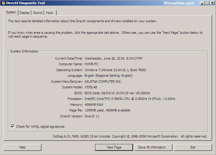 Инструмент диагностики DirectX