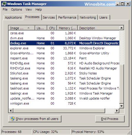 Информация о файле dxdiag.exe