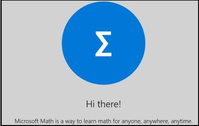 математика от Microsoft