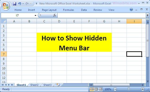 Показать скрытую строку меню в Excel