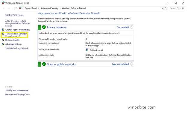 Брандмауэр Windows10 вкл. Выкл.