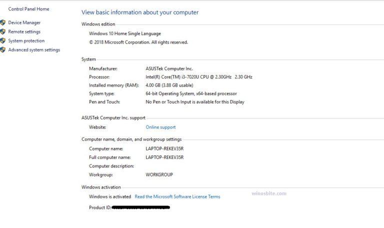 Основная информация о вашем компьютере
