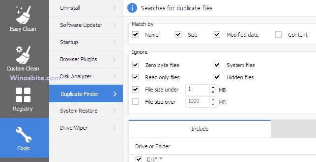 Инструмент поиска дубликатов CCleaner