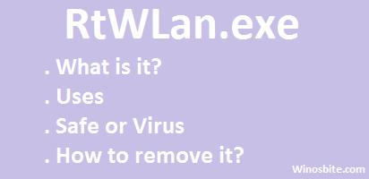 Информация о файле RtWLan.exe