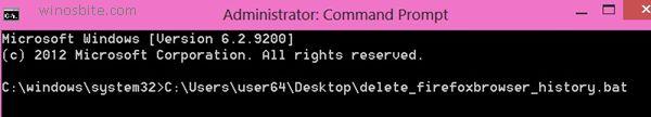Удалить команду Firefox в пакетном файле