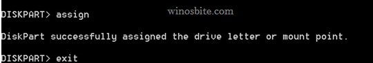 Выход, чтобы закрыть утилиту diskpart