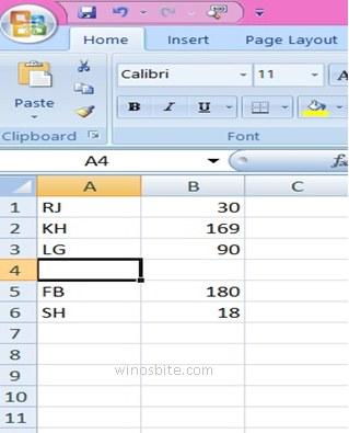 Нажмите и удерживайте клавишу Alt + I