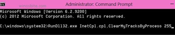 Введите команду ClearMyTracks по процессу 255 нажмите ввод