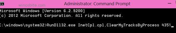 Введите команду ClearMyTracks по процессу 4351 нажмите клавишу ВВОД