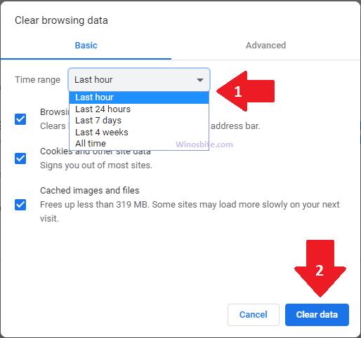 Ярлык для очистки данных просмотров из Chrome