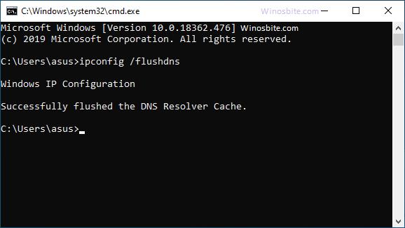 Очистить командную строку DNS