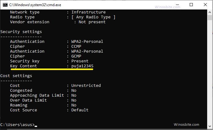 Отображение сохраненной командной строки пароля Wi-Fi