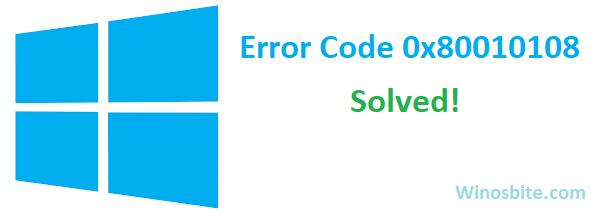 Код ошибки 0x80010108 исправлен