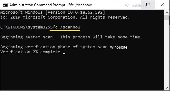 Командная строка sfc scannow