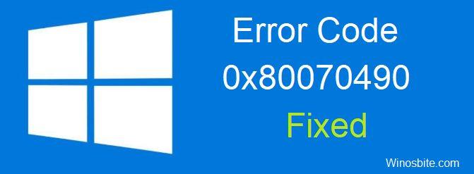 Код ошибки 0x80070002 исправлен
