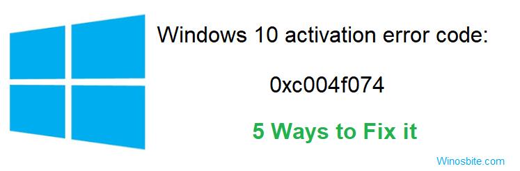 Ошибка активации Windows 10 0xc004f074 - Исправить