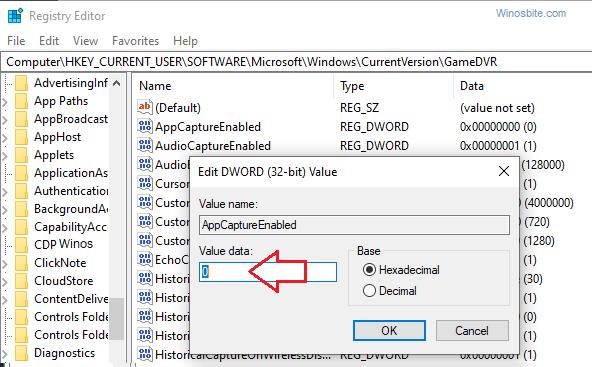 Отключить игровую панель с помощью реестра