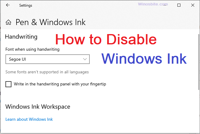 Отключить Windows Ink