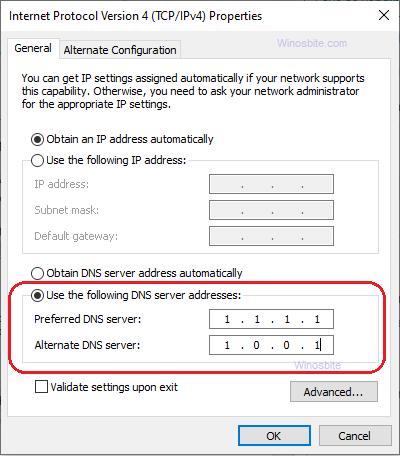 Адрес DNS-сервера