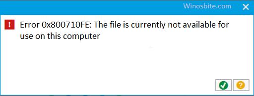 Код ошибки 0x800710fe