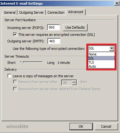 SSL TLS Тип автоматического шифрования