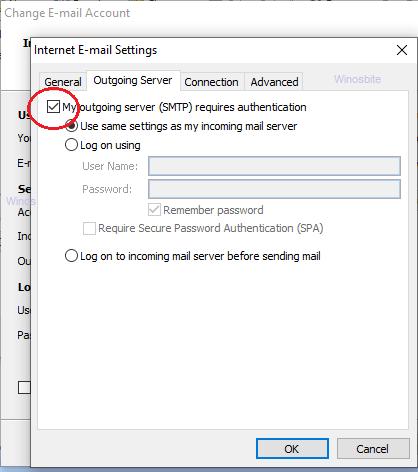 исходящий сервер smtp требует аутентификации
