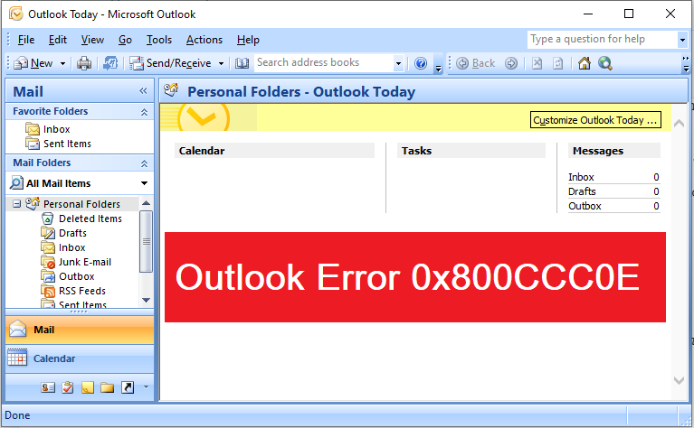 Ошибка Outlook 0x800CCC0E