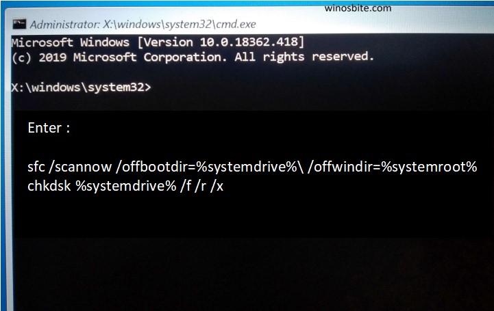 проверка системных файлов и проверка диска