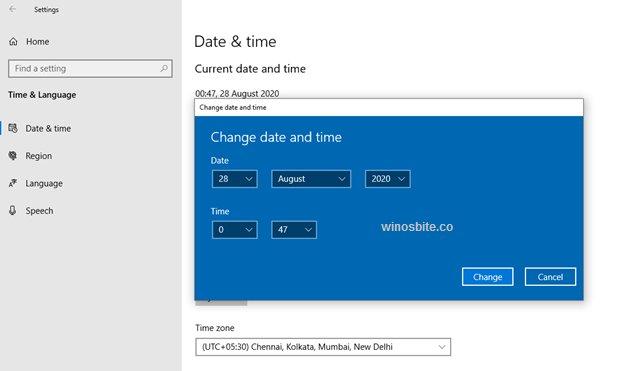 Установите дату и время вручную