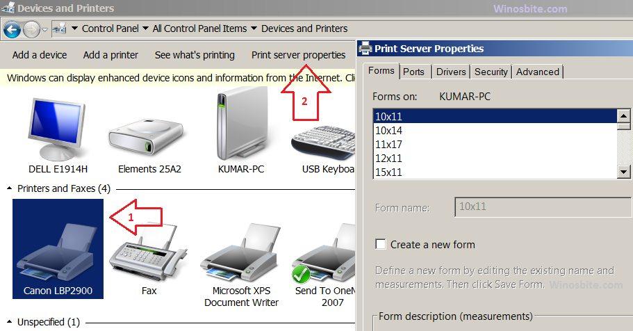 Свойства сервера печати