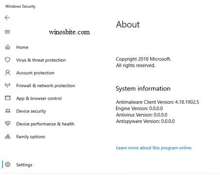 Безопасность Windows о странице