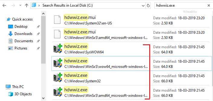 файлы hdwwiz.exe