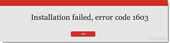 установка не удалась, код ошибки lastpass 1603