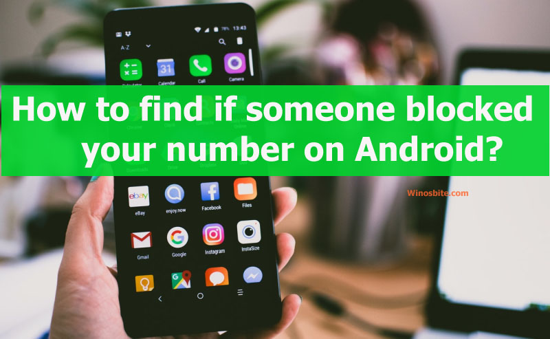Как узнать, что мой номер телефона заблокирован android