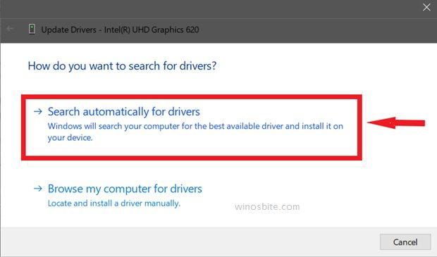 Автоматический поиск водителя
